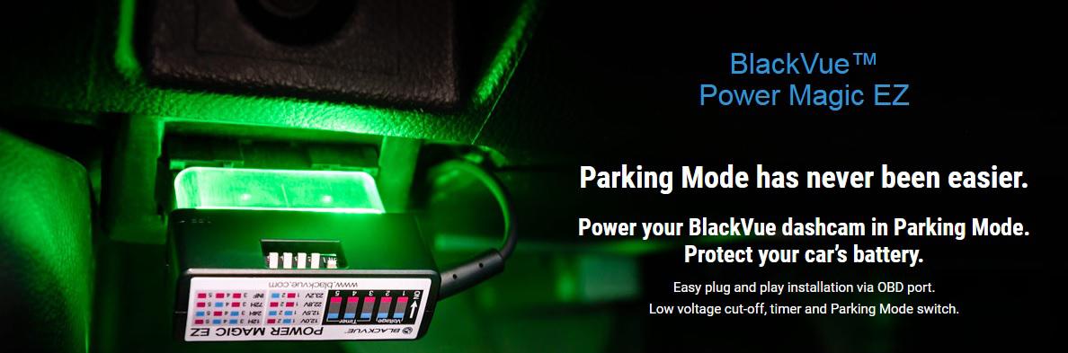 دوربین خودرو و کنترل هوشمند برق