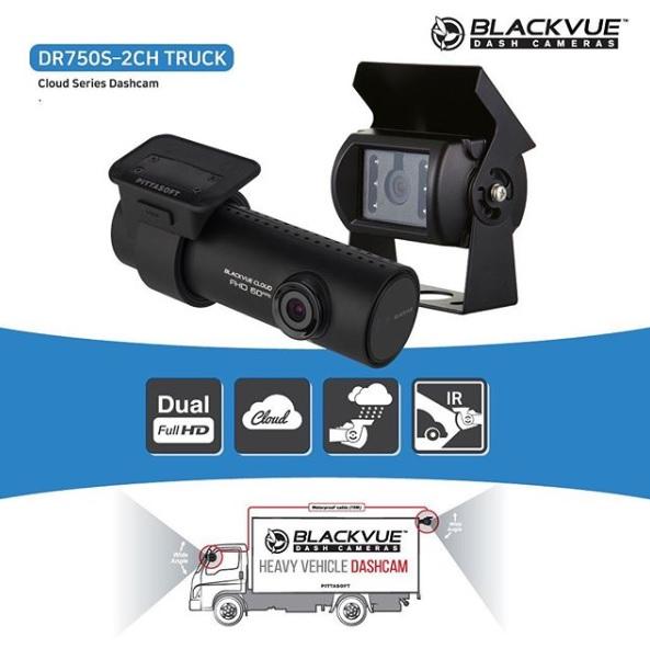 blackvueدوربین کامیون-truck-yektanegar