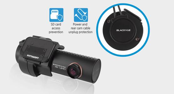 دوربین خودرو یکتانگر مجهز به درپوش محافظ