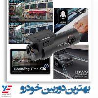 بهترین دوربین خودرو شرکت یکتانگر ارتباطات