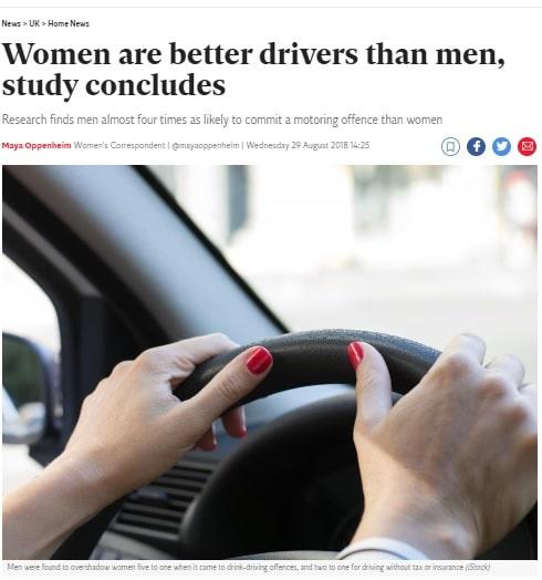 رانندگی زنان بهتر است یا مردان
