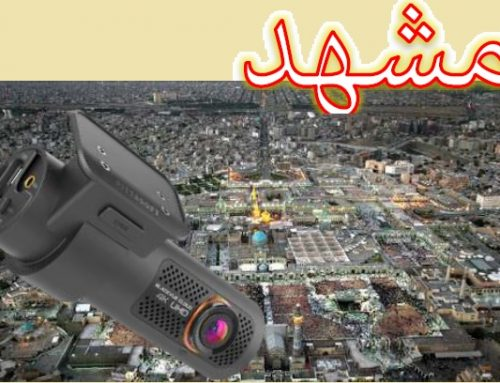 دوربین خودرو در مشهد خراسان