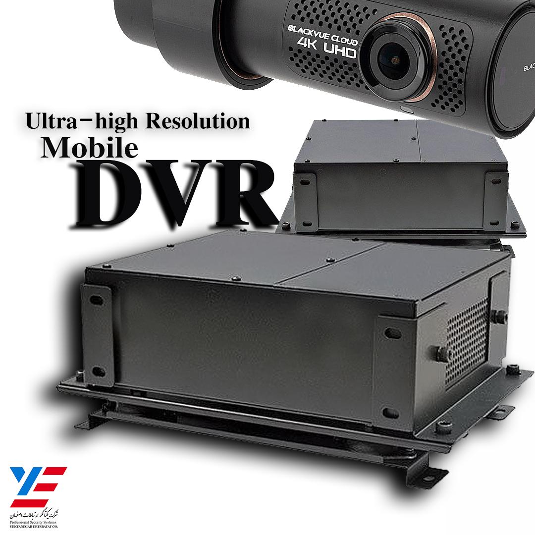دی وی آر خودرو DVR خودروئی
