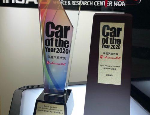 جایزه سال دوربین خودرو برای IROAD