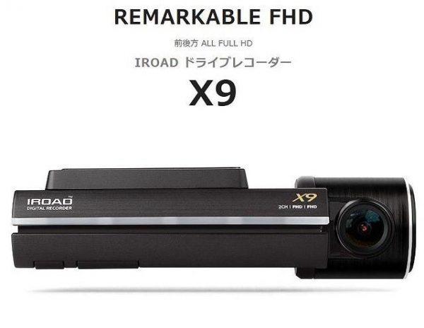 دوربین خودرو آی روود حرفهای iroad X9